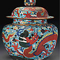 A magnificent and extremely rare large cloisonné enamel 'dragon' <b>jar</b> and cover, 15th-16th century