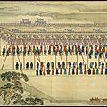 Anonyme, Premier sillon, <b>18e</b> <b>siècle</b>, règne de Yongzheng (1723-1735)