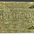Plaque <b>ornementale</b>, Đông Sơn, 3°-1° siècle BCE