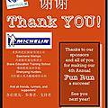 <b>Thank</b> You for Supporting the Fun Run
