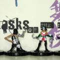 Nouvelles figurines: Masks of the Noh et Aphrodite