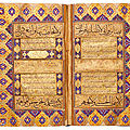 A large illuminated <b>Qur</b>'<b>an</b>, Persia, probably Shiraz, Safavid, second half 16th century