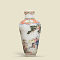 A small rarefamille rose-enamelled glass miniature vase, Qianlong four-character seal mark and of the period (1736-1795) (another view)