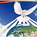 <b>Évangile</b> et <b>Homélie</b> du Mercredi <b>20</b> <b>Mai</b> <b>2020</b>. L'Esprit de vérité vous conduira dans la vérité tout entière.