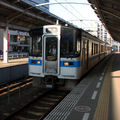 JR 7000系, Takamatsu eki