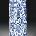A rare and massive blue and white 'Filial Piety' <b>beaker</b> vase, Qing dynasty, Kangxi period