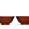 A Pair of <b>Copper</b>-<b>Red</b> <b>Glazed</b> Bowls, Yongzheng Marks and Period (1723-1735)