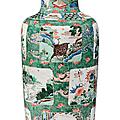 A large famille verte rouleau vase, Kangxi period (1662-1722)