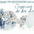 Joyeuses fêtes de fin d'année.