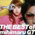 THE BEST of mihimaru GT B