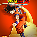 Test de Dragon Ball Z Kakarot - Jeu Video Giga France