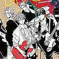 Given (tome 01) de natsuki kizu