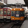 近鉄12400系 & 9000系, Matsusaka eki