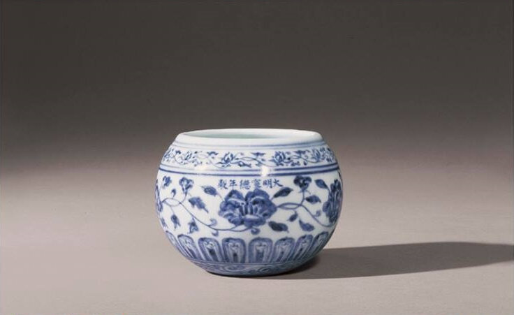 A rare blue and white globular bowl, Xuande mark and period (1426-1435)