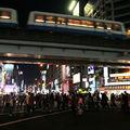 metro et rue de Taipei