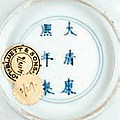 A famille verte <b>biscuit</b>-<b>enamelled</b> incised bowl, Kangxi six-character mark in underglaze blue within a double circle and of the p