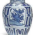 A large blue and white jar, ming dynasty, wanli period (1573-1620)