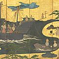 Anonymous (Late 16th-Early 17th Century), A <b>Portuguese</b> Ship Comes to Trade