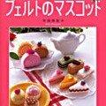 ISBN 4569656196