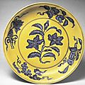 Plate with gardenias and fruit, Ming dynasty (1368-1644), Reign of the Hongzhi emperor (1488-1505)