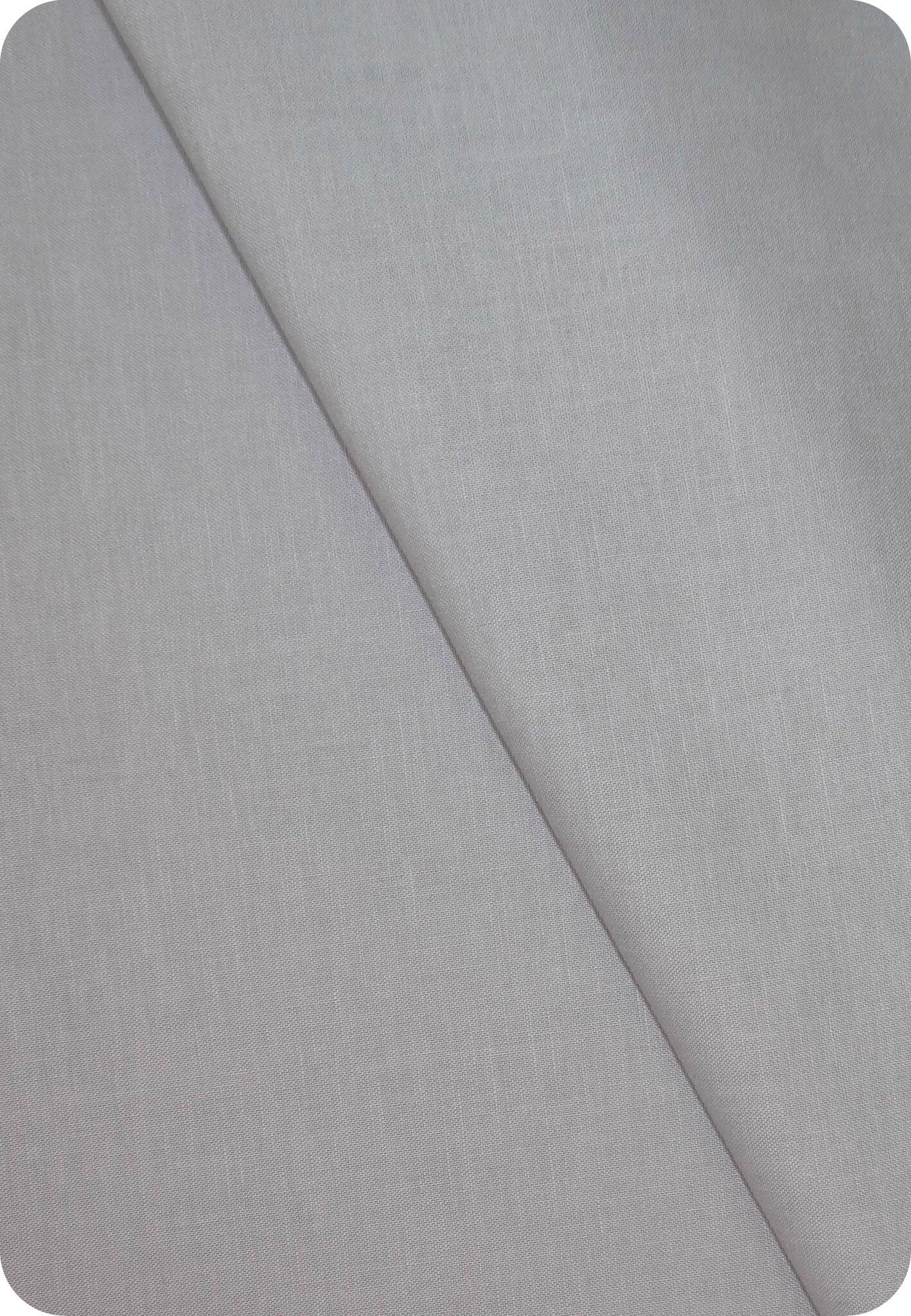 Tissu coton uni : GRIS