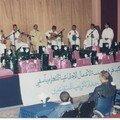 Fete association d education Safi