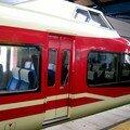 Odakyû Romance Car LSE 7000, Hakone eki