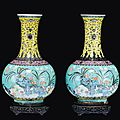 A pair of polychrome enamelled Da ya zhai porcelain vases, Guangxu Mark and of the Period (1875-1908)