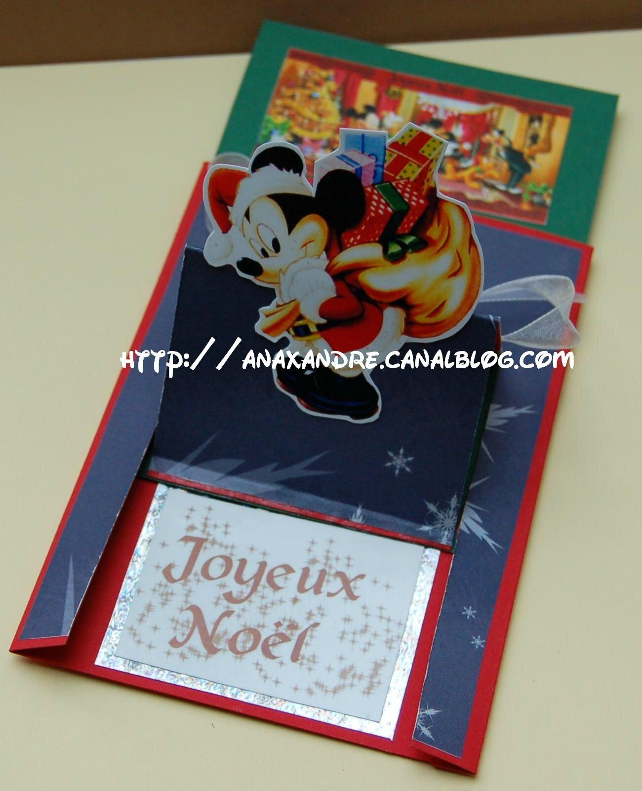 Cartes Noël 2008 (34)