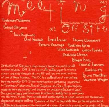 v.a - meeting at off site - improvised music of japan (japan)