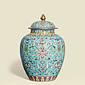 An impressive finely paintedfamille roseturquoise-ground 'Lotus' ovoid jar and cover, Daoguang six-character seal mark in iron-red and of the period (1821-1850)