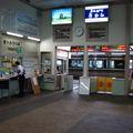 Kotohira eki, Shikoku