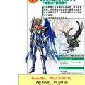 Sorties Myth Cloth : Cygne V4 et Gold Dragon V2 en approche !