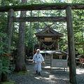 Shamanisme japonais : définition