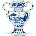 A rare blue and white two-handled vase, Transitional period, mid-17th century