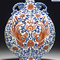 A small iron-red-decorated blue <b>and</b> white moonflask, <b>Qianlong</b> <b>seal</b> <b>mark</b> in underglaze blue <b>and</b> <b>of</b> <b>the</b> <b>period</b> (1736-1795)