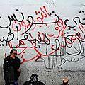 Tunisie: que reste-t-il d'un songe d'une longue nuit d'hiver?