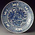 Plat, style dit de Swatow, vers <b>1630</b>-1650, dynastie Ming (1368-1644)