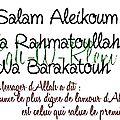 Une grande nouvelles a vous annoncer...et tite changement dans le programme du sal de l'eid