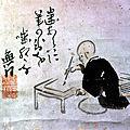 Yosa <b>Buson</b> / 与謝 蕪村 (1716-1783) : « Mes os mêmes… »