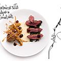 Qui veut gagner un panier moi chef «prêt-à-cuisiner» pour 2 personnes avec un manuel de recette et les ingrédients.