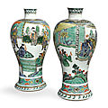A rare and important pair of famille-verte meiping, Qing dynasty, dated Xinsi year, corresponding to <b>1701</b>