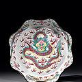 A rare large famille rose Canton enamel '<b>dragon</b>' <b>basin</b>, Mid Qing Dynasty