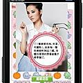A jolin application for android
