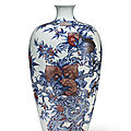 A large copper-red-decorated blue and white 'peach' vase, <b>meiping</b>, Late Qing dynasty-Republic period