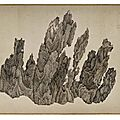 Wu <b>Bin</b>'s 'Ten Views of a Lingbi Stone' now on view at Los Angeles County Museum of Art