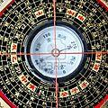 Conférence feng-shui, vendredi 13 septembre 2013 à 19h