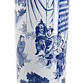 A rare blue and white 'rolwagen' with a scene from the Romance of the Three Kingdoms, China, <b>Chongzhen</b> period