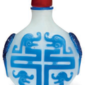 A blue glass overlay snuff bottle, 19th-20th century