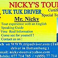 Cambodia : Guide & tuk-tuk in <b>Battambang</b>